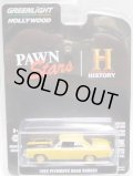2021 GREENLIGHT HOLLYWOOD SERIES 31 【1969 PLYMOUTH ROAD RUNNER】 YELLOW/RR (PAWN STARS)