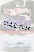 HOT WHEELS DELIVERY 【CUSTOM '62 CHEVY】 MET.BLUE-SILVER/RR