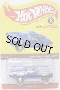 2011 RLC NEO CLASSICS 【BREAKAWAY BUCKET】 SPEC.OTTO BLUE/RL