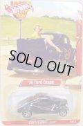 2007 RLC REWARDS CAR  【'36 FORD COUPE】 FLAT BLACK/RL