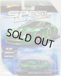 2010 SPEED MACHINES 【ASTON MARTIN V8 VANTAGE】 MET.GREEN/A6