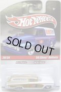 2010 HOT WHEELS DELIVERY 【'59 CHEVY DELIVERY】 GOLD-WHITE/RR