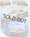 SPEED MACHINES 【McLAREN F1 GTR】 SILVER/A6