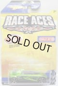 2009 TARGET EXCLUSIVE RACE ACES 【OCTANIUM】 CHROME GREEN/O5