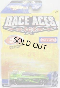画像1: 2009 TARGET EXCLUSIVE RACE ACES 【OCTANIUM】 CHROME GREEN/O5
