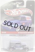 HOT WHEELS DELIVERY 【'32 FORD SEDAN DELIVERY】 LIGHT GRAY/RR