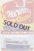 2006 CLASSICS SERIES 2 【CUSTOMIZED VW DRAG TRUCK】 SPEC.BLUE/WL