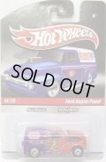 HOT WHEELS DELIVERY 【FORD ANGLIA PANEL】 PURPLE-RED/RR