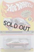 2009 RLC EXCLUSIVE REWARDS CAR 【STREET SNORTER】 SPEC.RED/RL