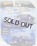 2010 SPEED MACHINES 【FORD SHELBY GR-1】 BLUE/A6