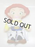 TOY STORY 3 【TALKING PLUSH - JESSIE (P3297/T0510)】