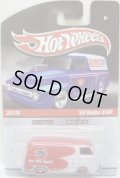 2010 HOT WHEELS DELIVERY 【'66 DODGE A100】 WHITE-RED/RR