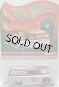 2009 RLC EXCLUSIVE 【'55 CHEVY PANEL 2009 HOLIDAY CAR (with SNOWMOBILE)】 SPEC.DARK RED-PEARL WHITE/RL