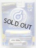 2005 1/50 DROP STARS 【VW GOLF】 SILVER/RR