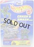 1996 CRASH & SMASH BIKES 【RIPTILE】 DARK SILVER