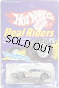 REAL RIDERS  【RACE BAIT 308 (No.4359 FERRARI 308)】  MET SILVER/RR