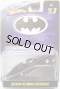 1/50 BATMOBILE SERIES 3 【BATMAN RETURNS BATMISSILE】 BLACK/RR