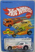 -'77〜'89-  【FIREBIRD FUNNY CAR (No.3955)】 WHITE/BW