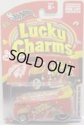 2004 GENERAL MILLS EXCLUSIVE 【LUCKY CHARMS/CUSTOMIZED VW DRAG BUS】 RED/RR