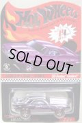 2008 RLC sELLECTIONs 【'69 PONTIAC FIREBIRD】 MET.PURPLE/RL