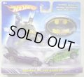 【BATMAN vs THE RIDDLER -2 CAR SET】 BATMOBILE(CHROME BASE)/NOMADDER WHAT
