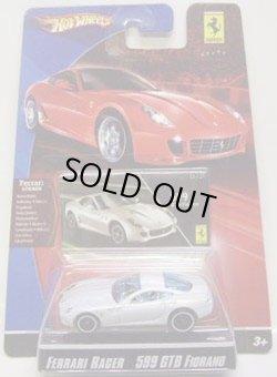 画像1: 2008 FERRARI RACER 【FERRARI 599 GTB FIORANO】 WHITE/A6