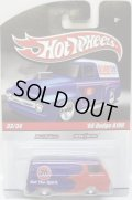 2010 HOT WHEELS DELIVERY 【'66 DODGE A100】 BLUE-RED/RR