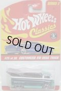 2006 CLASSICS SERIES 2 【CUSTOMIZED VW DRAG TRUCK】 SPEC.AQUA/WL
