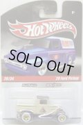 2010 HOT WHEELS DELIVERY 【'29 FORD PICKUP】 CREAM/RR