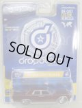 1/50 DROP STARS 【LINCOLN CONTINENTAL】 MET.MAROON/RR