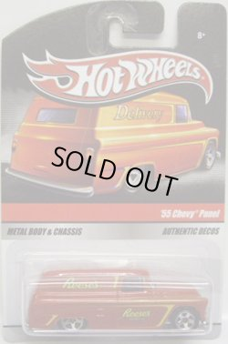 画像1: HOT WHEELS DELIVERY - SWEET RIDES 【'55 CHEVY PANEL】 RED/5SP