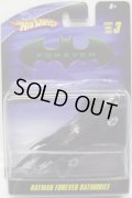 1/50 BATMOBILE SERIES 3 【BATMAN FOREVER BATMOBILE】 BLACK/RR