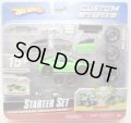 1/50 CUSTOM MOTORS STARTER SET 【TUNER CAR】 GREEN