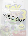 TOY STORY 3 【DELUXE TALKING FIGURE - BUZZ LIGHTYEAR (T7210/T2120)】 (国内流通版)