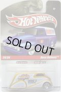 2010 HOT WHEELS DELIVERY 【DECO DELIVERY】 GOLD/RR