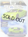 SPEED MACHINES 【LAMBORGHINE REVENTON】 LIGHT GREEN/A6