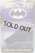 1/50 BATMOBILE SERIES 3 【BATMAN RETURNS ARMORED BATMOBILE】 BLACK/RR