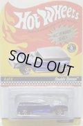 2009 RLC EXCLUSIVE REWARDS CAR 【DOUBLE DEMON】 SPEC.BLUE/RL