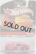 HOT WHEELS DELIVERY - SWEET RIDES 【'56 FORD PANEL】 RED/5SP