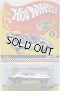 2009 RLC EXCLUSIVE REWARDS CAR 【SHOW OFF】 SPEC.GREEN/RL