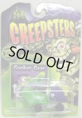 CREEPSTERS 【GOOBER GEAR】