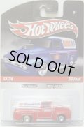 HOT WHEELS DELIVERY 【'56 FORD】 RED/RR