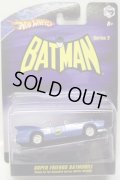 1/50 BATMOBILE SERIES 2 【SUPER FRIENDS BATMOBILE】 BLUE/RR (エラー)